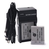 DSTE Replacement for 2X NB-5L Battery + DC22 Travel and Car Charger Adapter Compatible Canon PowerShot S100 S110 SD880 SD890 SD900 SD950 SD970 SD990 SX220 is SX230 HS Camera