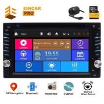 6.2 Inch 2 din Car DVD Player GPS Navigation Multi-Touchscreen Car Radio in-Dash Audio Car Stereo AM/FM RDS Bluetooth Remote Control Backup Camera Head Unit USB SD SWC 8GB Map Card