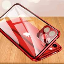 HENGHUI Lockable Anti Peeping Case for iPhone 12 Pro Max Magnetic Glass Case Built-in Camera Lens Protector Privacy Screen Glass Protector Bumper Case Anti peep Cover with Lock (12ProMax, Red)