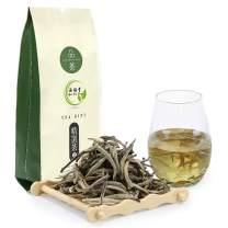 Yan Hou Tang Chinese Organic Silver Needle White Tea 250g Loose Leaf Anti-oxidants for Medicinals Detox Weight Loss Tea Benefit Teeth & Skin