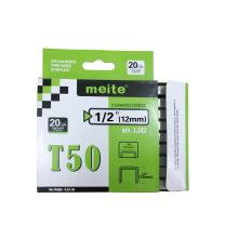 meite 20GT50S12 Arrow Genuine T50 Series 1/2-Inch Leg Length Staples 1512 PCS/Pack (30 Packs (1 Case))