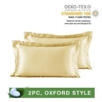 """LilySilk 19 Momme Oxford Silk Pillowcases for Hair 100% Mulberry Pure Mulberry Silk 2pcs (Gold, Queen(20x30+2""""))"""