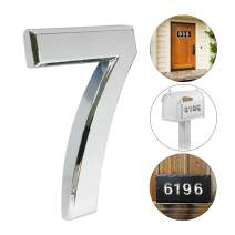 2 pcs Mailbox Numbers 7,3D Silver Metal Self-Stick Door House Numbers,Street Address Plaques Numbers for Residence and Mailbox Signs,2-3/4 Inch