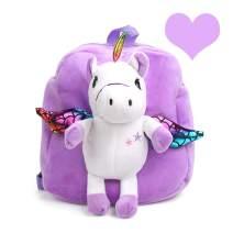 DricRoda Toddler Backpack, Cute Animal Preschool Bag for 2 3 4 Year Old Girls (Taro Purple)