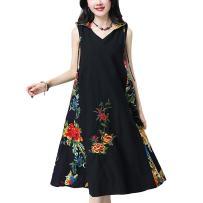HÖTER Women's Oriental Beauty Folk Vintage Style Sleeveless Print Hooded Cotton Linen Casual Baggy Loose Dress Navy