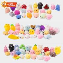 SYYISA Mochi Squishy Toys 42 Pcs Cute Mini Squishy Animal Squishies for Kids, Like Cat Panda Unicorn Seal Bear Fox Rabbit Miniature Novelty Toys Squishy Stress Relief Toys for Adults Birthday, Random