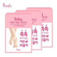 PRRETI Baby Foot Heel Patch 10sheets x 3ea
