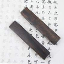 XY016 Hmayart Wood Paperweights (Pair) for Ink Chinese Calligraphy & Sumi-e Painting
