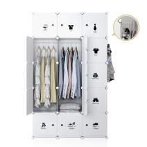 GEORGE&DANIS Portable Wardrobe Closet Armoire Plastic Dresser Bedroom Cube Storage Organizer, White, 18 inches Depth, 3x5 Tiers