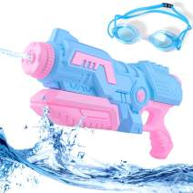 JUOIFIP Water Gun Super Blaster, Soaker Long Range Squirt Gun Toys High Capacity Summer Water Fight and Family Fun Toys with Goggles