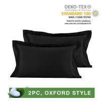 LilySilk Pair of 19 Momme Oxford Silk Pillowcases for Hair 100 Real Mulberry Pure Mulberry Silk 2pcs Black King 20x36