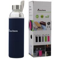 Bonison Stylish Environmental Borosilicate Glass Water Bottle with Colorful Nylon Sleeve
