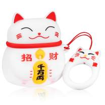 Joyleop White Lucky Cat Case Compatible with Airpods 1/2, Cute Cartoon Fun Funny Animal Kids Girls Teens Cover, Kawaii Cool Stylish Fashion Soft Silicone Character Airpod Skin Cases for Air pods 1&2