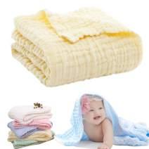 Lesirit Baby Muslin Washcloths CottonGauze Baby Child Bath Towel Blanket (Pure Yellow)