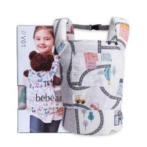 Bebamour Baby Doll Carrier for Kids Front and Back Carrier Original Cotton Baby Carrier for Doll for Boys & Girls (White Traffic)