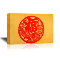 wall26 - Chinese Culture Canvas Wall Art - Chinese Paper Cutting with The Chinese Character Meaning Happiness - Gallery Wrap Modern Home Decor | Ready to Hang - 24x36 inches