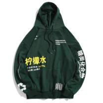 ZAFUL Men's Chinese Lemonade Production Label Graphic Drop Shoulder Drawstring Hoodie Sweatshirt