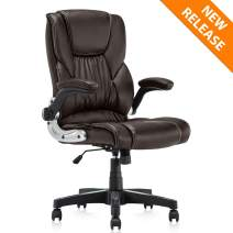 YAMASORO Leather Office High Back Computer Gaming Desk Chair Executive Ergonomic Lumbar Support, brown