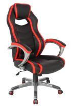 Racing Style Gaming Ergonomic Office Chair High-Back(05165A)