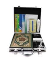ROYAL WIND Quran Reading Pen-Quran Word by Word Islamic Smart Electronic Talking 8GB Word-by-Word Digital Holy Quran Pen Reader Alu M9