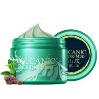 HANAJIRUSHI Blackheads Acnes Deep Cleansing Pores Purifying Mineral Volcanic Mud Face Mask 195g