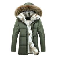 HZCX FASHION Men's Fur Collar Hooded Warm Fleece Lined Down Jackets and Coats
