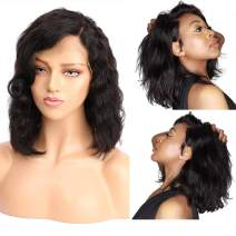 Perfume Lily 100% Real Human Hair Wigs with Brazilian Virgin Hair, Water Wave Lace Front Wigs, 130% Density, 8 inch