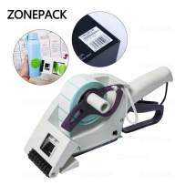 ZONEPACK Manual Label Applicator Round Bottle Labeling Machine Hand-held Square Round Labeller Flat Curved Surface Labeling Machine Thanksgiving Christmas Gift…