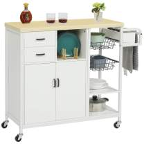 Hasuit Storage Kitchen Island Cart on Wheels, Home Bar Serving Cart, Kitchen Utility Trolley Cart with Drawers, Towel Rack, Basket and Cabinet, Mobile Kitchen Cart DJ477056_1(Nature)