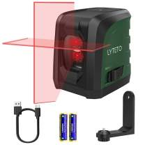 Laser Level, BeiXun LYTETO Cross Line Laser Level with Dual Modules Measuring Ranges 50ft, Self-Leveling Vertical and Horizontal Line, Magnetic Mount Base and Batteries Included