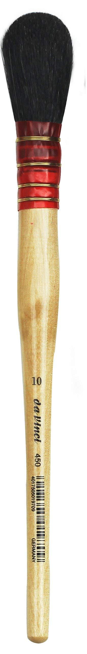 da Vinci Series 450 Black Goat Watercolor/Gilder Duster Oval Quill Paintbrush, Size 10 (450-10)