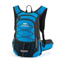 RUPUMPACK Insulated Small Hydration Backpack Pack with BPA Free 2L Water Bladder for Men Women Kids, Fit Outdoor Gear for Hiking, Running, Cycling, Camping, Skiing, 15L