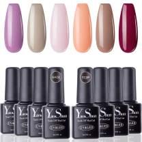 YaoShun Gel Nail Polish - Soak Off Nail Gel Purple Nude Color Set Lacquer Shiny Varnish Kits Nail Art Colors Kit #007