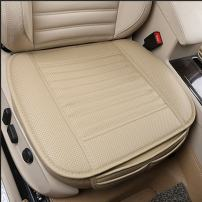 Sunny color 2pc Edge Wrapping Car Front Seat Cushion Cover Pad Mat for Auto Supplies Office Chair with PU Leather Bamboo Charcoal (Beige)