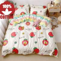 AOJIM Japanese Style Cartoon Duvet Cover 100% Cotton Reversible Strawberry Bedding Set 3 PCS Comforter Cover Queen Size for Girls/Women