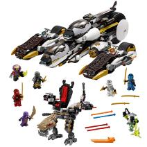 LEGO NINJAGO Ultra Stealth Raider 70595 Childrens Toy for 9-Year-Olds