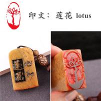 Hmayart Chinese Mood Seal/Handmade Traditional Art Stamp Chop for Brush Calligraphy and Sumie Painting and Gongbi Fine Artworks (yz116)