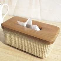 Teng Tian Rattan Tissue Holders Modern Square Paper Facial Tissue Box Extraction Paper Rectangular Holder for Storage on Bathroom Vanity Countertop Bedroom Dresser (Cherry Rectangle H4.5)