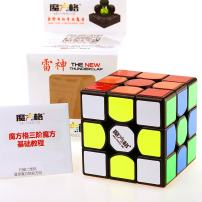 cuberspeed New QiYi Thunderclap V2 3x3 Black Magic Cube MoFangGe Leishen qiyi Thunderclap 3x3 V2 3x3x3 Speed Cube Puzzle