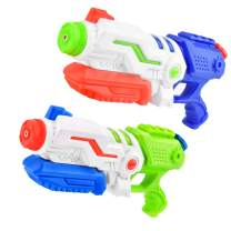 GotechoD Water Guns 2 Pack for Kids Super Soaker Squirt Guns 23OZ High Capacity Water Blaster Summer Party Favors Water Game Swimming Pool Beach Sand Toys for 3+ Year Old Boys Girls Adults