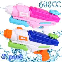TNELTUEB Super Water Gun, 2 Pack 600CC Water Gun Long Range 32 FT Water Fighting Toys for Kids Adults Swimming Pool Party Outdoor Beach