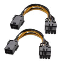 Cable Matters 2-Pack 6 Pin to 8 Pin PCIe Adapter Power Cable - 4 Inches