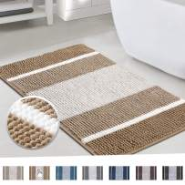 Super Cozy Plush Chenille Shaggy Bath Mat, Gradient Beige Stripe Pattern Soft Microfiber Bath Rug, Ultra Absorbent Non Slip Bathmat Machine Washable Rug for Tub Shower, 24x36 inch