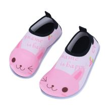 WXDZ Kids Water Shoes Swim Shoes Mutifunctional Quick Drying Barefoot Aqua Socks for Beach Pool MS0239 Pink rabbit 22/23