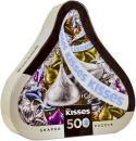 MasterPieces Hershey's Shaped Collection Jigsaw Puzzle, Kiss, 500 Pieces