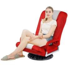 Floor Gaming Chair for Teens & Kids, 360-Degree Swivel Gaming Floor Chair with Lumbar Support, Adjustable Backrest and Armrest (Red)