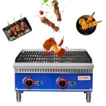 "Commercial Countertop Charbroiler - KITMA 24"" Lava Rock Charbroiler with Stainless Steel Gas Barbecue Grill - Restaurant Equipment BBQ, 70000 BTU"