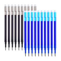 ParKoo Gel Ink Refills Compatible with FriXion and Friction Erasable Gel Pens, Extra Fine Point 0.5 mm, Black & Blue Ink, Pack of 20