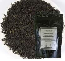 MeiMei Fine Teas Top Grade Keemun Gongfu Black Tea - Chinese Black Tea Loose Leaf Qimen Hong Cha - Single Origin High Mountain Ecologically Grown - Farm to Cup Floral Caramel Fruity (100 grams)