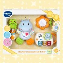 VTech Newborn Necessities Shower Gift Set, Yellow